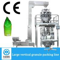 Wholesale SS304 VFFS Automatic Pet Food Packing Machine CE SGS Plc Controller from china suppliers
