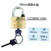 Quality 30 solitary type lock for sale