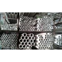 "Wholesale Seamless Stainless Steel Tube Pipe With Diameter 2"" 3"" 4""6"" 8"" SCH10/SCH40/SCH80 from china suppliers"