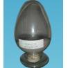 Buy cheap nano CuO,CuO nanoparticles, CuO nanopowder, nano particles of uO, nano copper oxide from wholesalers