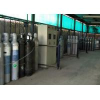 Wholesale Liquid Neon compressed Gases packed in 40-48.8L cylinder for Neon LED Light from china suppliers