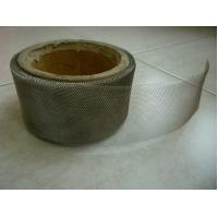 Wholesale Pure Nickel Mesh for Battery Anode from china suppliers
