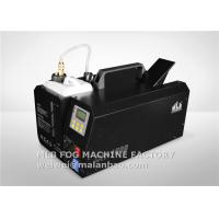 Wholesale Portable 1200W DMX Haze Machine Special Effects Machines CE / ROHS from china suppliers