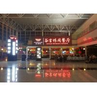 Wholesale Airport indoor LED display Advertising , P4 High definition HD LED Screen from china suppliers