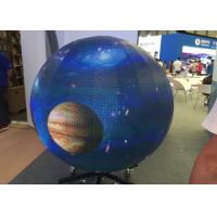 Wholesale P4.8  Spherical SMD LED Advertising Display Epistar / Slian chip from china suppliers