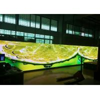 Wholesale High Definition P2 Small Pitch LED Display , Indoor LED Video Wall Screen H140º/ V 60º from china suppliers