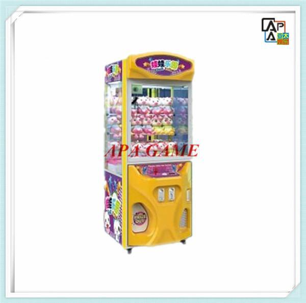 wawa machine