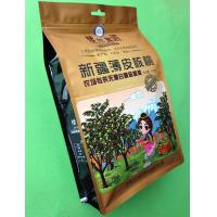 Wholesale Walnut Doypack Quad Seal Bags Dried Fruit Pouch With Zipper Hangle Hole from china suppliers
