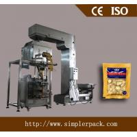 Wholesale Foursides Enveloping Sugar Packaging Machine Series with elevator  Sugar Packaging Machine from china suppliers