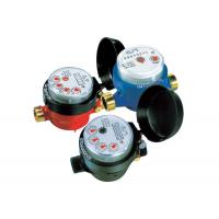 Wholesale Plastic Dry Dial Domestic Water Meter Single-Jet For Resident from china suppliers