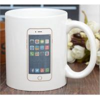 Buy cheap Funny Creative Custom Color Changing Mug In White Color , Phone Logo from wholesalers