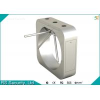 Wholesale Intelligent Tripod Turnstile Gate Bi-Directional Access Control Gate Turnstiles from china suppliers