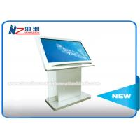 Quality Indoor Lcd Interactive Information Touch Screen Kiosk , Fashionable Digital Kiosk Display for sale