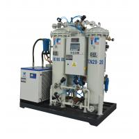 Pressure Swing Adsorption PSA Nitrogen Gas Plant With SIEMENS Auto Control