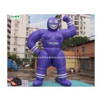 Wholesale Customized Funny Inflatable Muscle Man For Anytime Fitness / Purple from china suppliers