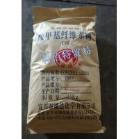 Wholesale White Powder Carboxymethyl Cellulose Gum CMC Food Additive 200 - 500mps Viscosity from china suppliers