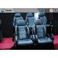 Wholesale Professional Customizable 5D Movie Theater 5D Motion Chair For Theater Project from china suppliers