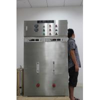 Wholesale Environment Water Ionizer Machines Manufacturer , OEM Service from china suppliers