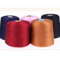Wholesale Twist Colored Anti Pilling Ne 30s Spun Polyester Thread For Kintting And Weaving from china suppliers