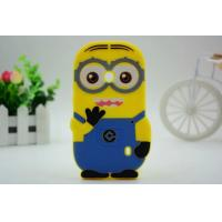 Wholesale Yellow Minion Type Cute Silicone Phone Cases Cover for Microsoft Lumia 520 525 from china suppliers