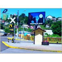 Buy cheap P16 1R1G1B Outdoor full color advertising led screen from wholesalers