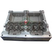 Wholesale Aluminium Egg Box / Clam Shell  Dies 6 Cavities Pulp Mould with High Precision from china suppliers