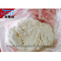Quality Strongest Testosterone Steroid  Androsta-1,4-diene-3,17-dione powder for Man Muscle Growth for sale