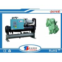Wholesale Low Temperature Water Cooled Screw Chiller from china suppliers