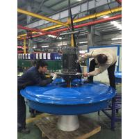 Wholesale Aquaculture Floating Surface Aerators , TECO Motor Waste Water Aeration System from china suppliers