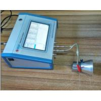 Wholesale Portable Touch screen Ultrasonic Impedance Analyzer Testing Frequency from china suppliers