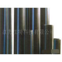 Wholesale Corrosion resistance, long service life PE 100 class Pipes apply in municipal water supply from china suppliers