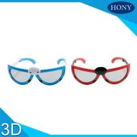 Wholesale Kids Folding Model Linear Polarised 3d Glasses With 0.7mm Thicknesss Lens from china suppliers