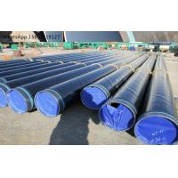 Wholesale Flowing Reduce Resistance Coated Steel Tubing Powder Coating For Drill Pipes from china suppliers