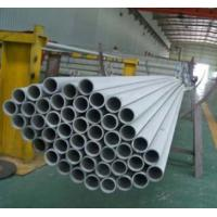 Wholesale stainless ASTM A249 TP304N welded tube from china suppliers