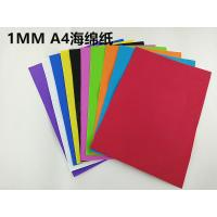 Buy cheap Red blue 1 mm A4 cmx29 20 cm origami roses 24 color length29cm 20 cm width sponge Eva plastic DIY manual paper from wholesalers