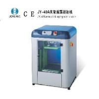 Wholesale Chemical Mixing Machine from china suppliers