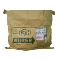 Wholesale Haccp Emulsifier Bread Improver Food Grade With 2mg/Kg Arsenic from china suppliers