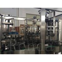 Wholesale Renda Energy Drinks Beer Bottling Machine Carbonated Rinsing Filling Capping from china suppliers