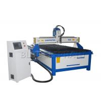 Wholesale Hobby Cnc Plasma Cutter Cnc Sheet Cutting Machine For Aluminium / Stainless / Iron from china suppliers