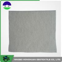 Wholesale Nonwoven Geotextile Filter Fabric With Water Permeability PP 200G from china suppliers
