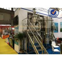 Wholesale Solid preparation particle production line Granulating line for small amount from china suppliers