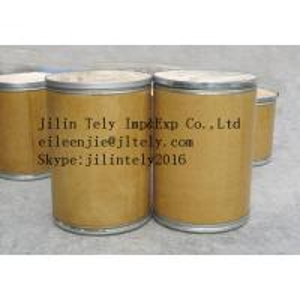 Quality pharmaceutical intermediate high puritySofosbuvir /Psi 7977 CAS NO.1190307-88-0 for sale