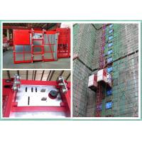 Wholesale Construction Building Site Material Lift Elevator Rack And Pinion Lift CE Approved from china suppliers