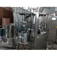 Wholesale NJP-1500 China Automatic Capsule Filling Machine For Filling Powder And Pallet Manufacturer from china suppliers