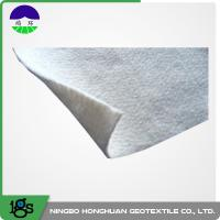 Wholesale 100% Polyester Continuous Filament Nonwoven Geotextile Filter Fabric FNG80 from china suppliers