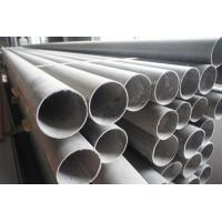 Wholesale Fiber Reinforced Polymer FRP Round Tube from china suppliers