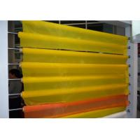 Wholesale 120T polyester printing screen mesh in white and yellow color from china suppliers