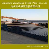 Wholesale seamless steel pipe ASTM A106 GR.B   SKYPE:steelpipetina from china suppliers
