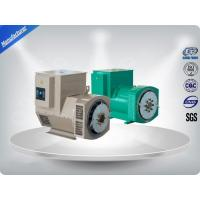 Wholesale 4 Wires Brushless Synchronous Generator , 3 Phase AC Brushless Generator from china suppliers