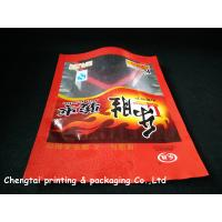 Wholesale 500g BPA Free Pet Food Packaging with Window Moisture Proof Eco Friendly from china suppliers